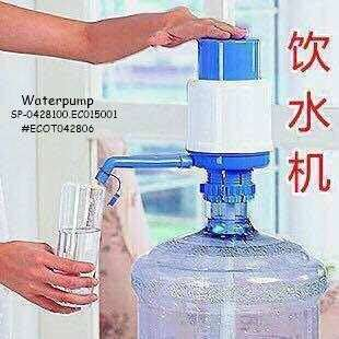 WATERPUMP PHP 150