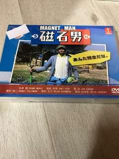 Japanese movie DVD magnet man