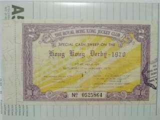 1970 香港打比馬票