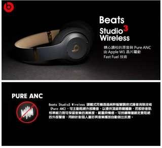 Beats  頭戴式耳機(原廠正貨)