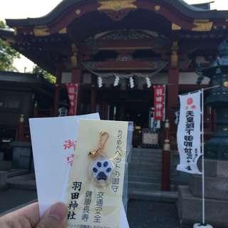 寵物健康御守 寵物鈴鐺 日本東京羽田神社帶回