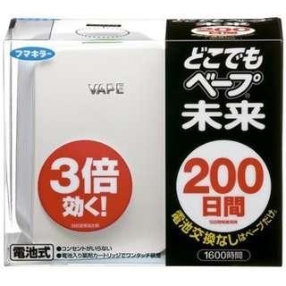 (現貨特價) 日本進口,日本牌子 Fumakilla VAPE 電子驅蚊器 200日  (嬰兒小孩孕婦都適合使用,超靜音!無味!無毒性!驅蟲效果持久!)