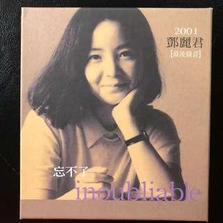 Teresa Teng inoubliable [Out-of-Print]