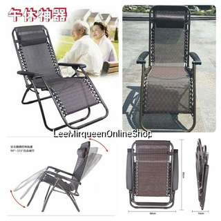 Zero Gravity Foldable Reclining Chair