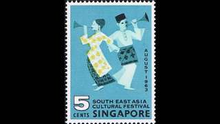 Singapore stamp 1963 cultural festival stamp mounted mint