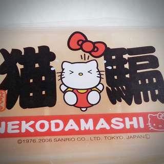 NEKODAMASHI Hello Kitty 空運直送 日本限定 公仔圖案 猫騙公仔 藥丸盒 022298