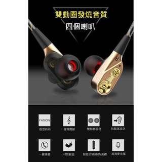 🚚 【嚴選】現貨 雙動圈HIFI入耳式有線耳機 雙喇叭耳塞式 立體聲 HiFi耳機 防脫落設計 可通話 生日禮物 運動耳機