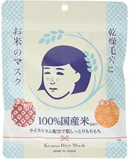 Keana Rice Mask (Japan)