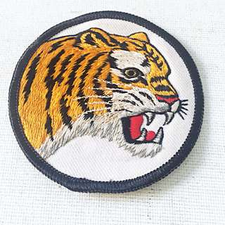 Vintage Tiger Patch Elaborately Embroidered Beautiful New