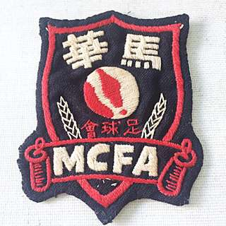 Vintage MCFA MALAYAN CHINESE FOOTBALL ASSOCIATION Lot of 3 Patches Circa 60s