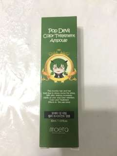 100% 全新❣️韓國綠色魔鬼染髮焗油 超顯色不傷髮