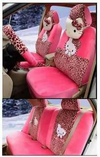20 in 1 hello kitty seatcover