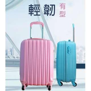 玫瑰粉 行李箱☆UNIQUE CP服飾☆ 網路最低價 現貨 玫瑰粉 天空藍 防撞 防刮 耐磨 行李箱/旅行箱 20吋