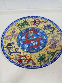 Antique Dragon Plate