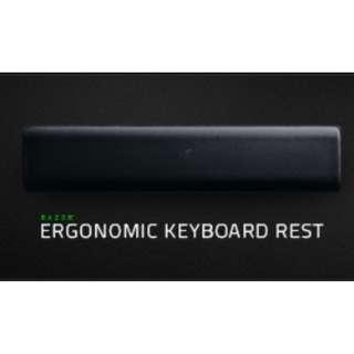 Razer Ergonomic Keyboard Rest