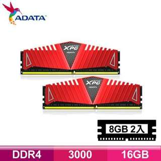 🚚 威剛 ADATA XPG Z1 DDR4 3000 16G(8G*2) 超頻雙通道