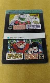 #2  龍珠 閃卡  價高者得 日本 郵寄交收