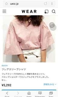 全新 日本Dazzlin Shirt 恤衫