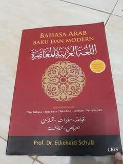 Bahasa Arab Baku dan Modern