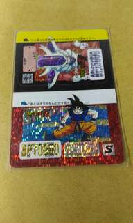 #5  龍珠 閃卡  價高者得 日本 郵寄交收