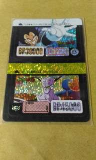 #8 龍珠 閃卡  價高者得 日本 郵寄交收