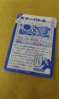#10  龍珠 閃卡  價高者得 日本 郵寄交收