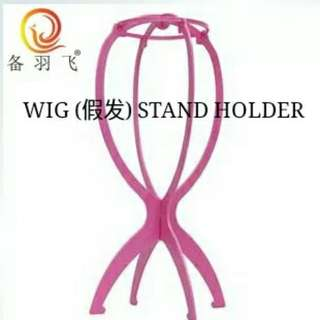 New Stand Holder Folding Stable Durable Wig Hair Hat Cap Display Tool - Pink