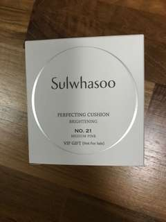 Sulwhasoo Perfecting Cushion brightening No. 21 5g