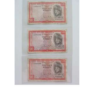 Malaysia 2nd series 10 ringgit bank note - 3 pcs lot