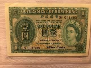 1958 Queen Elizabeth One dollar note