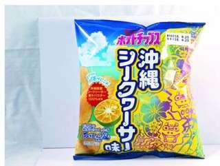 沖繩柑橘味薯片