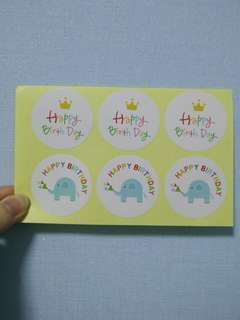 Baby happy birthday sticker