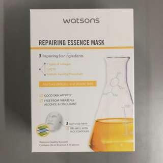 Repairing Essence Mask