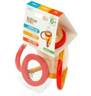 4 in 1 trainer cup