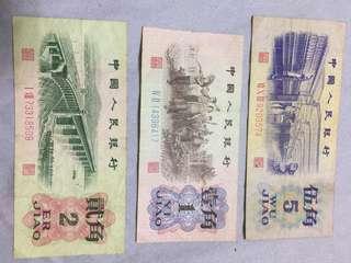 第三版人民币角币。三张一起。