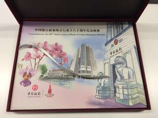 Bank of China 80 Years in Singapore FDC Box Set