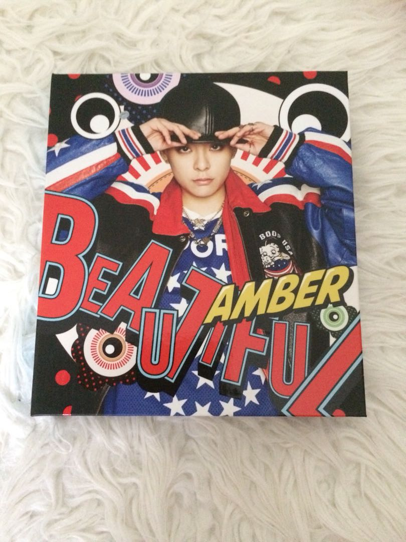 Amber Beautiful Album