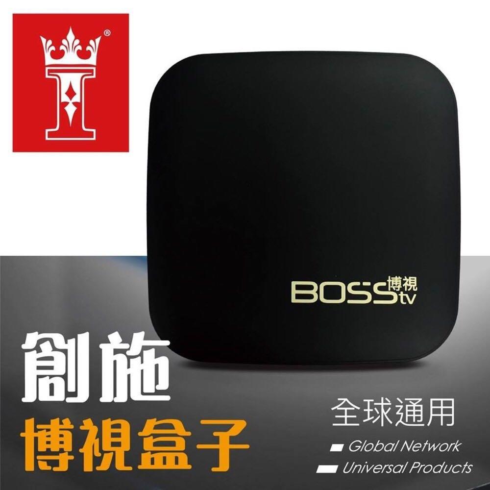 Boss tv 博視盒子 無月費任睇劇 睇戲 睇波 直播 有保養