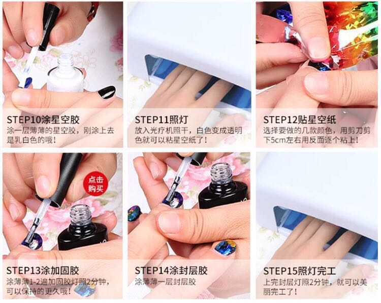 Nail Art Transfer Foil Sticker for Nail Tip Decoration, Health ...