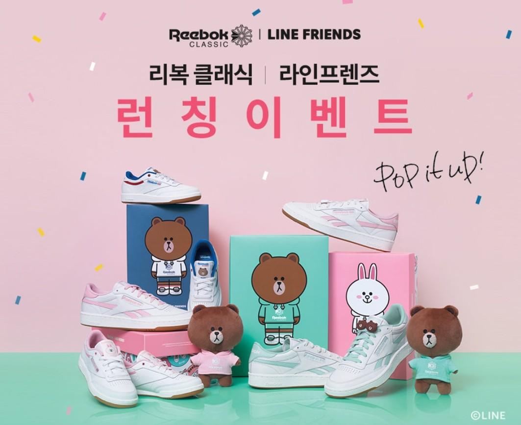 Reebok Classic X Line Friends Pink Cony Sneaker CN8421 fd7f6e3a6