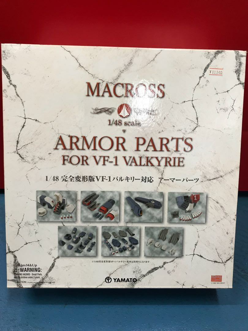 Yamato Macross VF-1 Armor Parts 1/48