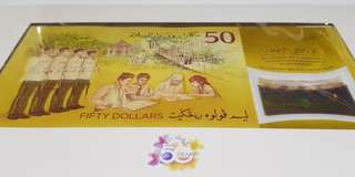 Commemorative Note Brunei Singapore