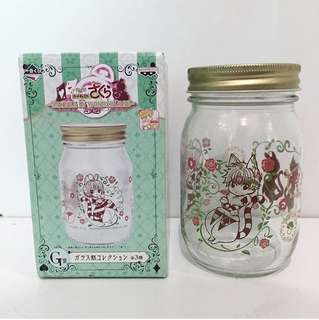 Banpresto Cardcaptor sakura jar