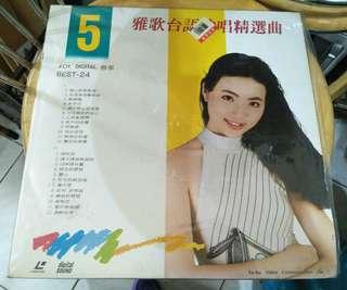 雅歌台語歌唱精選5黑膠唱片