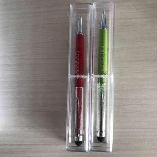 BN Double Pens Set