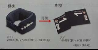 HKJC 香港賽馬會二合一頸枕毛毯 100% 全新