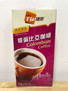 捷榮哥倫比亞咖啡TW All in One Colombian Coffee