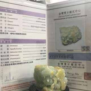 A-Grade Type A Natural Burma Jadeite Brave Troops / 缅甸纯天然A货翡翠 *冰糯 霸王貔貅 有大证书的