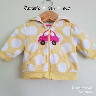 Carters hooded jacket