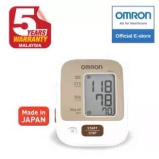 Omron Upper Arm Blood Pressure Monitor JPN500